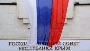 Крымские власти приняли новую Конституцию
