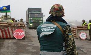 Российская Федерация имеет четыре варианта вторжения на Украину – Le Figaro