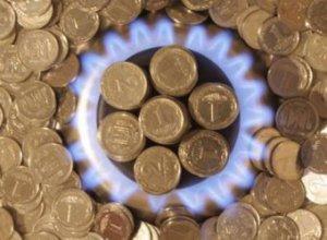 Газ для населения подорожает с 1 мая, а тарифы на тепло - с 1 июля
