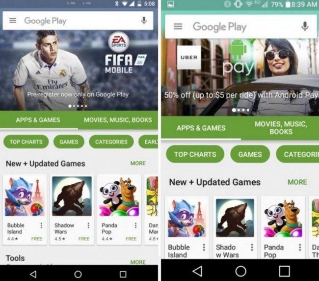 Google начала тестировать новый интерфейс магазина Google Play