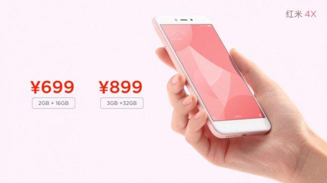 Дебютировал мощный смартфон Xiaomi Mi5c