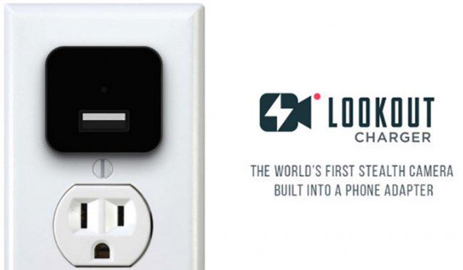 LookOut Charger: 2 в 1 - камера видеонаблюдения и зарядное устройство для гаджетов