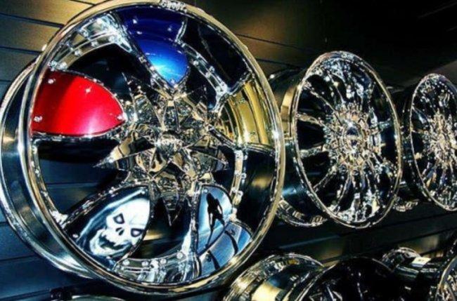 Где найти автомобильные диски?