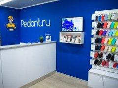 Pedant – надёжный сервисный центр айфонов