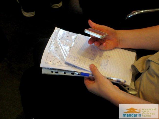 Обучение китайскому языку онлайн