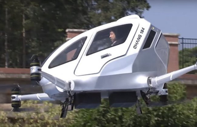 Протестировано летающее беспилотное такси 3