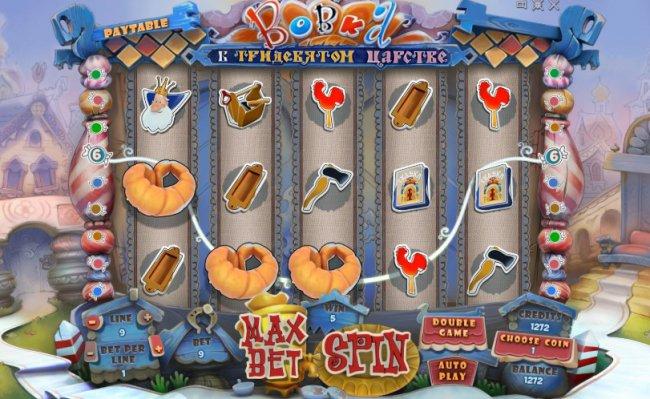 Играй и выигрывай в новом казино «Вулкан» 3