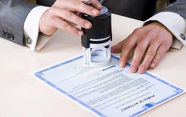 Регистрируем товарный знак: секреты и хитрости, которые избавят вас от лишних хлопот 2