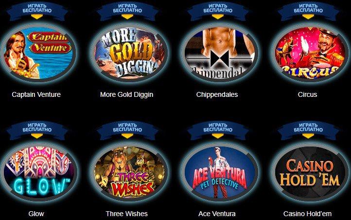 http://casino-deluxe-vulcan.com/igrovye-avtomaty-na-dengi/