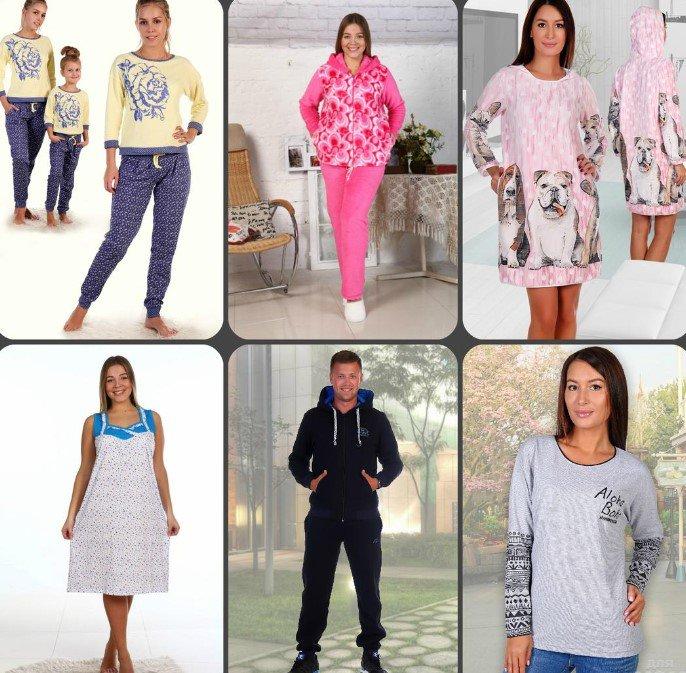 dc7abaef22a На что стоит обратить внимание при выборе мужской и женской одежды   ивановский трикотаж