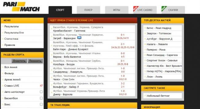 Калькулятор bet online registration