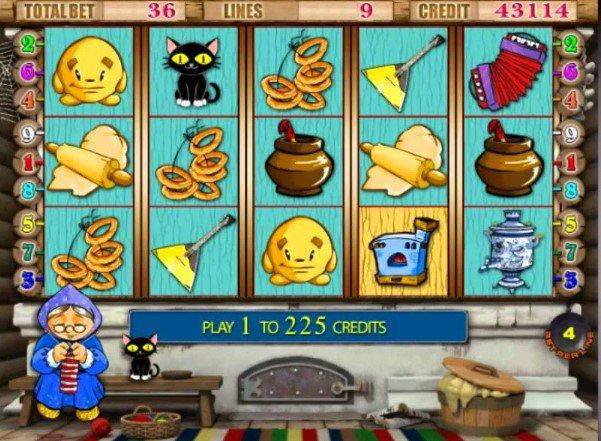 игровые автоматы онлайн слоты автоматы