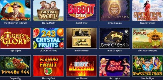 Основные преимущества онлайн-казино Слотор