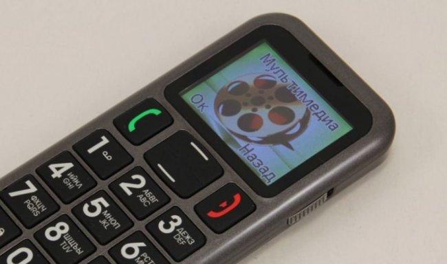 Мобильные телефоны Fly
